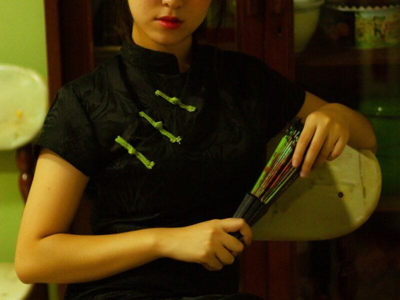 Chia Yo Zhun