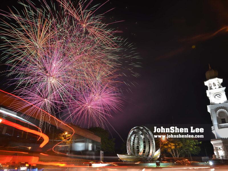 JohnShen Lee